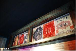 【台中‧中區】第四信用合作社