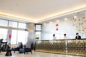 台中福華大飯店 Howard