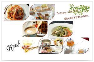貝納許B'Nosh 庭園餐廳