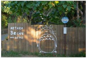 【台中】MITAKA 3e CAFE