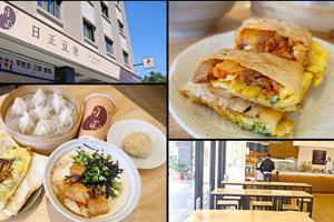 【台中·西區】日正豆漿 文青風的傳統早餐店,連孩子都愛上的牛肉餡餅、鹹豆漿