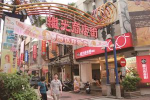 【台中】繼光街商圈