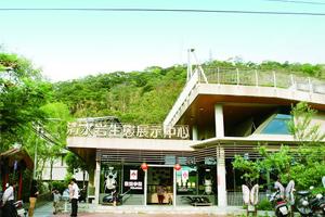 【彰化·社頭】清水岩遊憩區