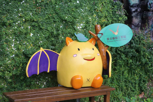 【雲林‧水林】黃金蝙蝠生態館